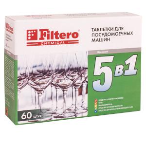 Таблетки для ПММ Filtero 5 в 1 60 шт.